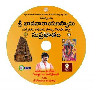 cd-design-bhavanarayana-copy