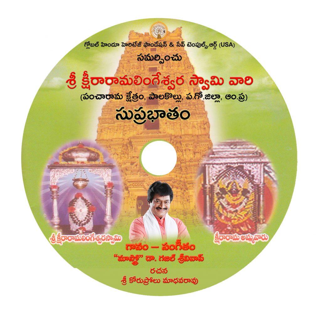cd-design-ksheera-copy