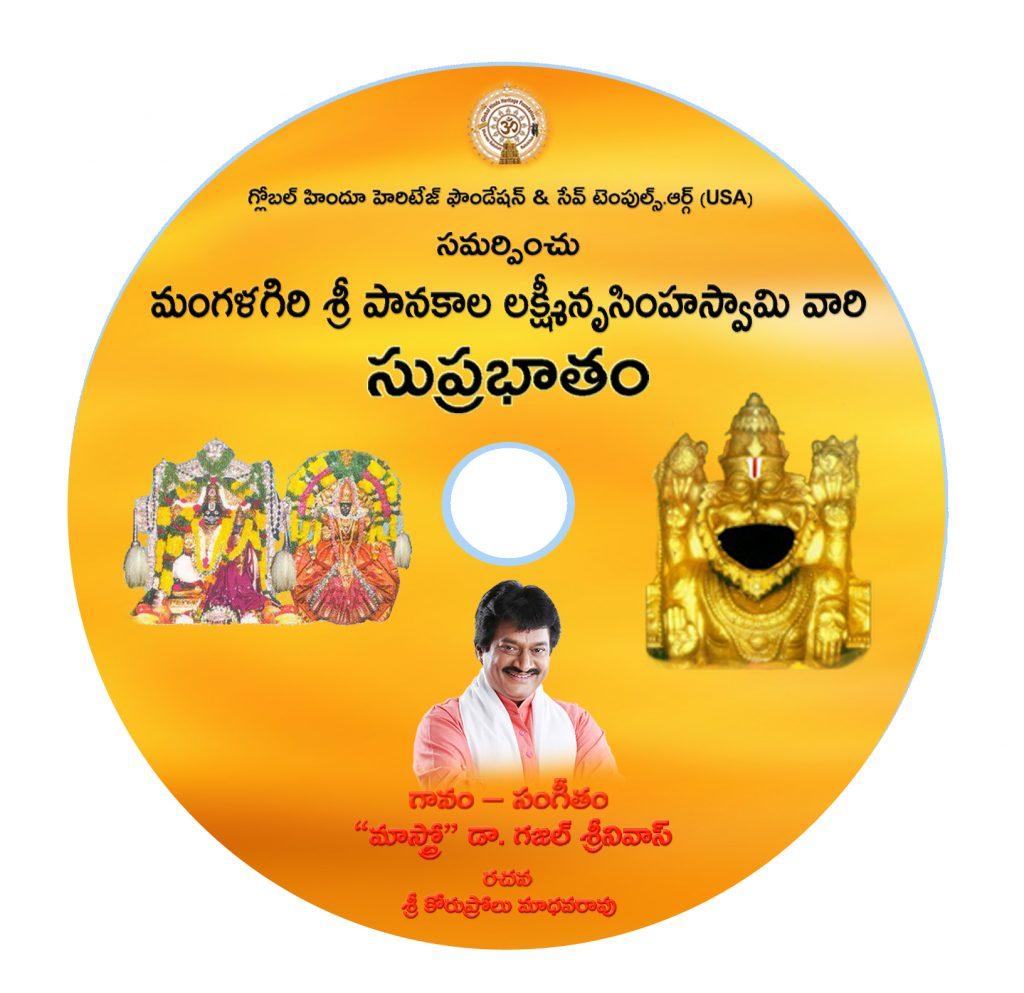 cd-design-mangalagiri-copy